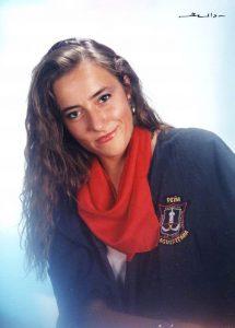 1992 - Montserrat Castillo